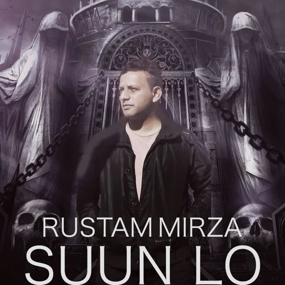 Rustam Mirza New Songs