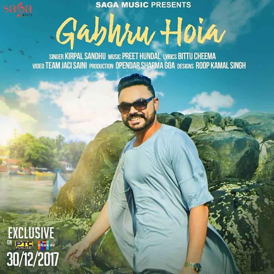 Gabhru Hoia Kirpal Sandhu