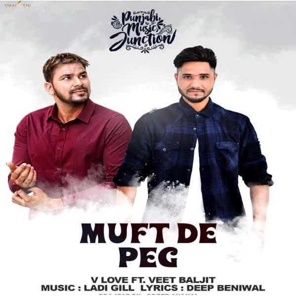 Mr Jatt Love Wallpapers : Muft Da Peg Mp3 Song - V love Download Free - Mr-Jatt.com