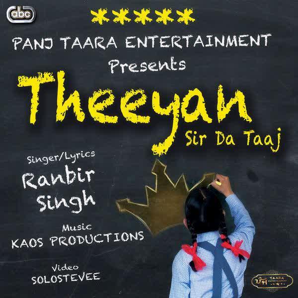 https://cover.djpunjab.org/41662/300x250/Theeyan_Sir_Da_Taaj_Ranbir_Singh.jpg