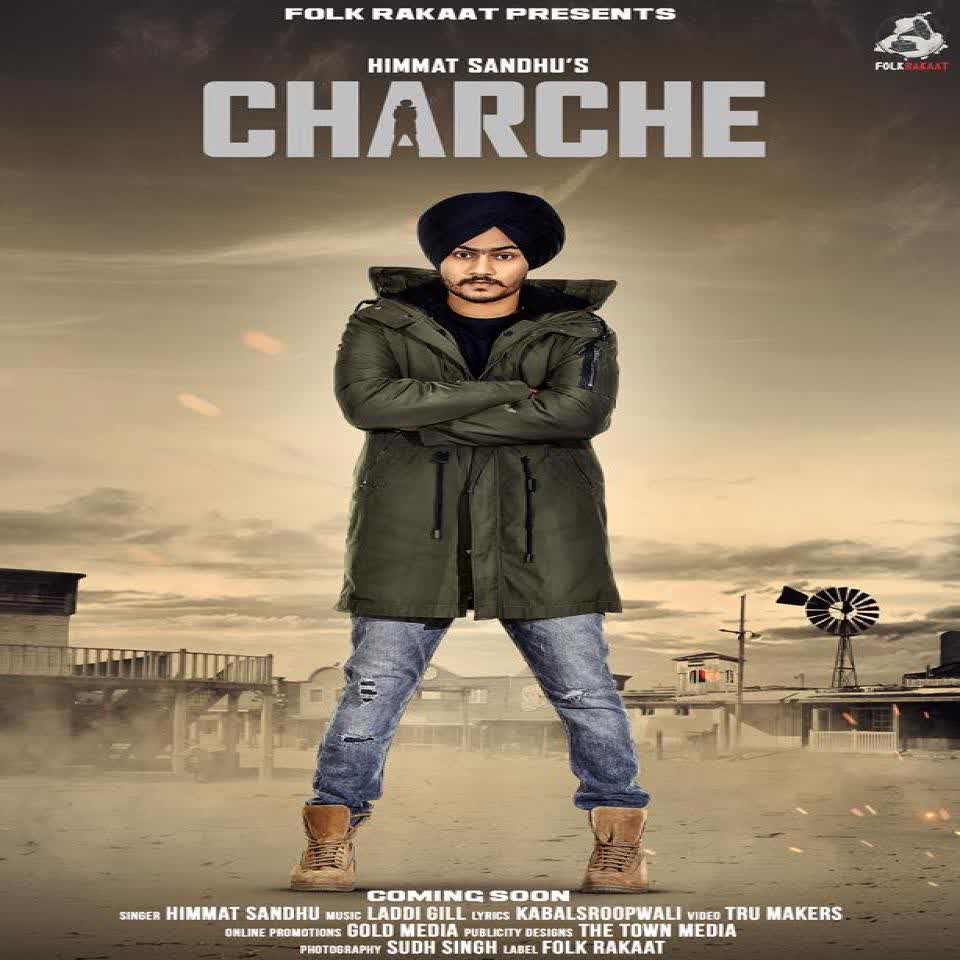 Charche Himmat Sandhu mp3 song - DjPunjab