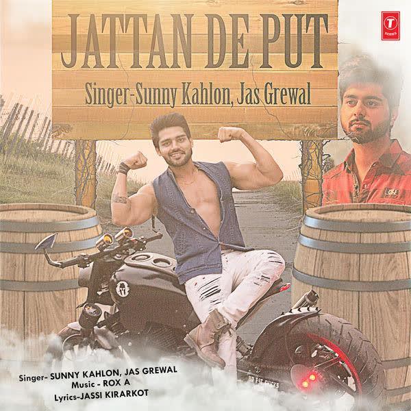 Jattan De Put Sunny Kahlon