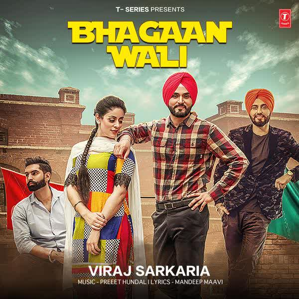 https://cover.djpunjab.org/41761/300x250/Bhagaan_Wali_Viraj_Sarkaria.jpg