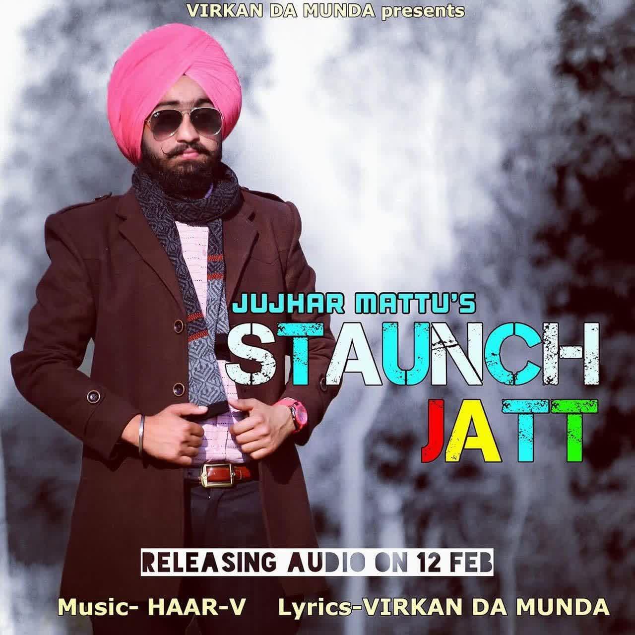 desi desi na bolya kar chori re song download mr jatt.com