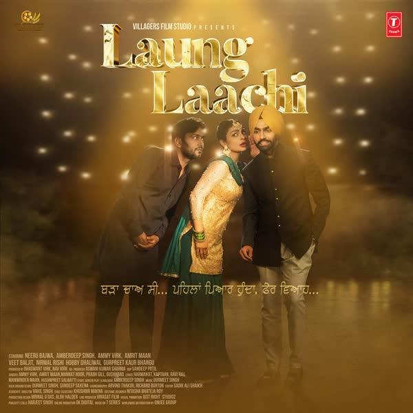 Laung Laachi Ammy Virk