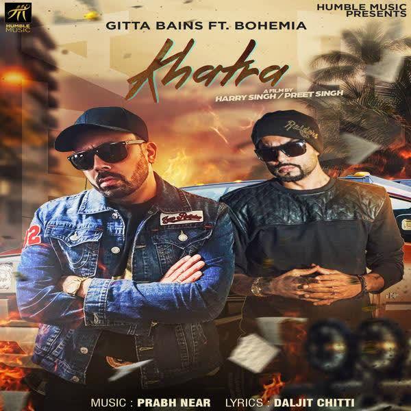 Khatra Gitta Bains