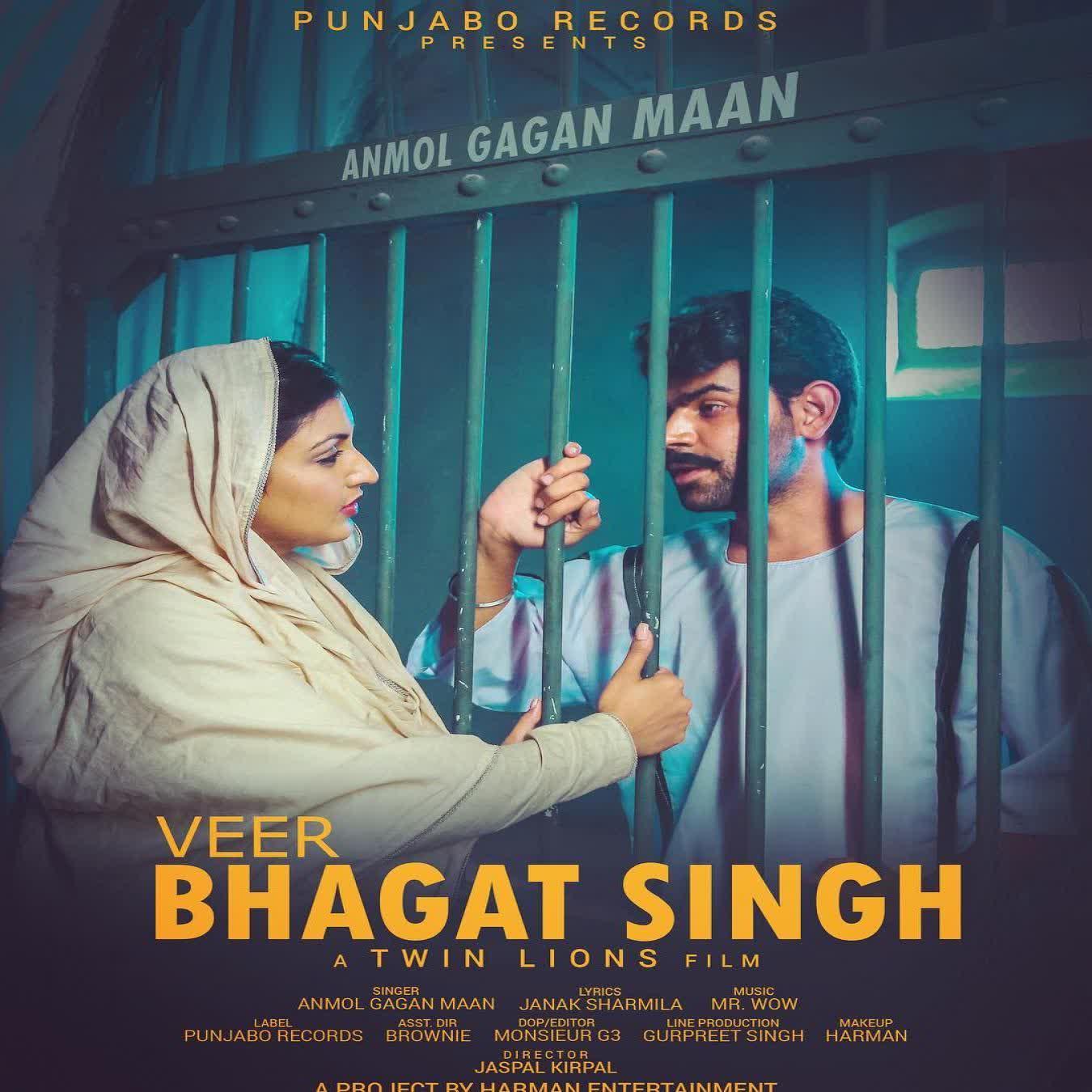 Veer Bhagat Singh Anmol Gagan Maan