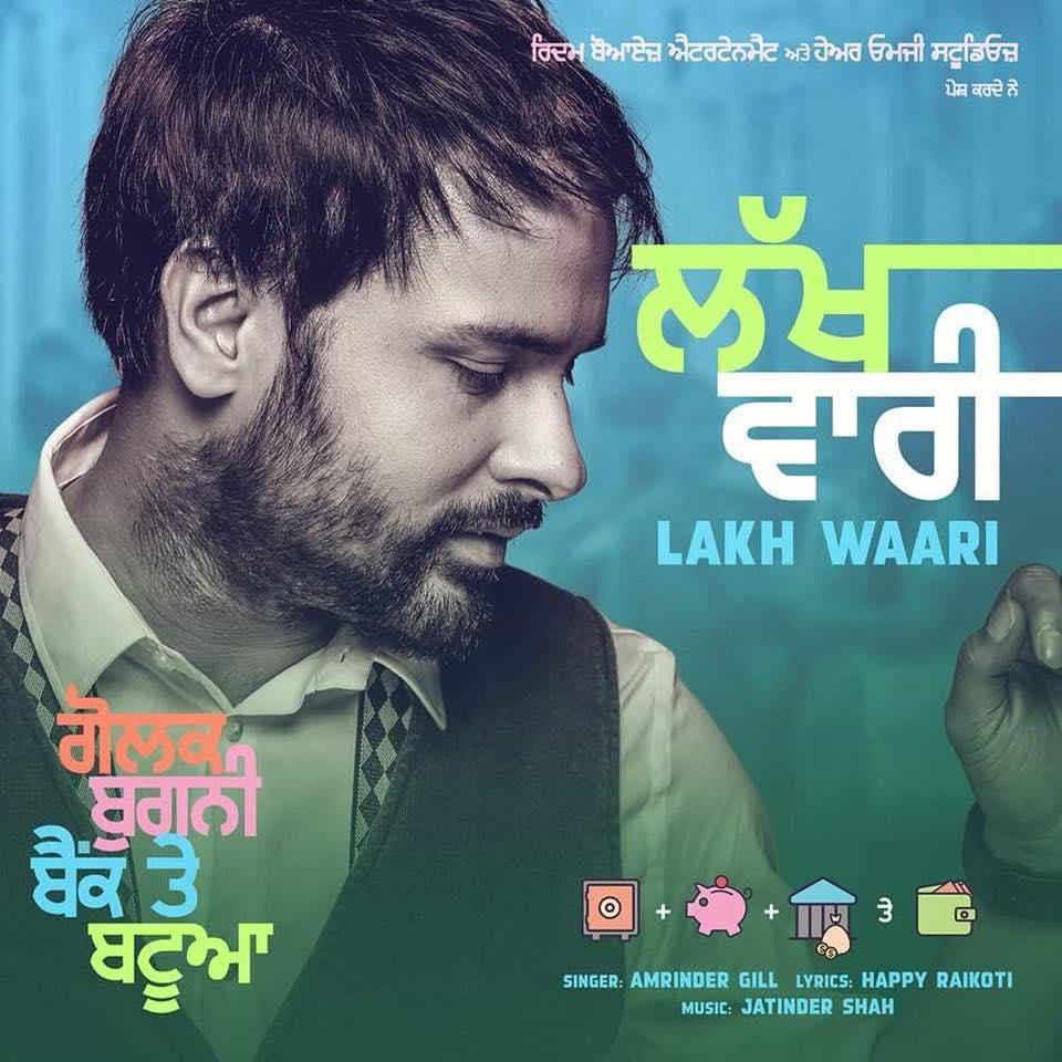 Lakh Vaari Amrinder Gill