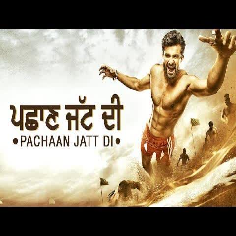 https://cover.djpunjab.org/42283/300x250/Pachaan_Jatt_Di_Nachattar_Gill.jpg
