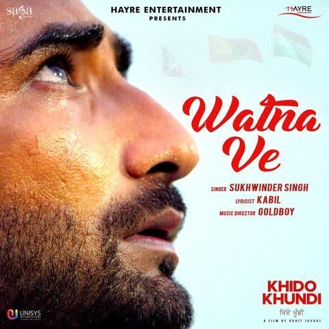 Watna Ve Sukhwinder Singh