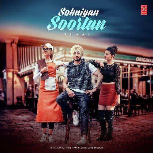 Sohniyan Soortan Akaal