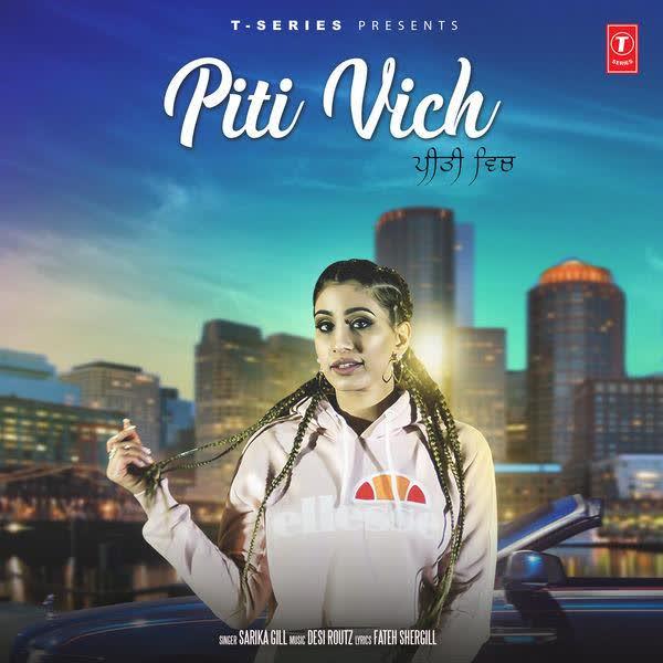 Piti Vich Sarika Gill
