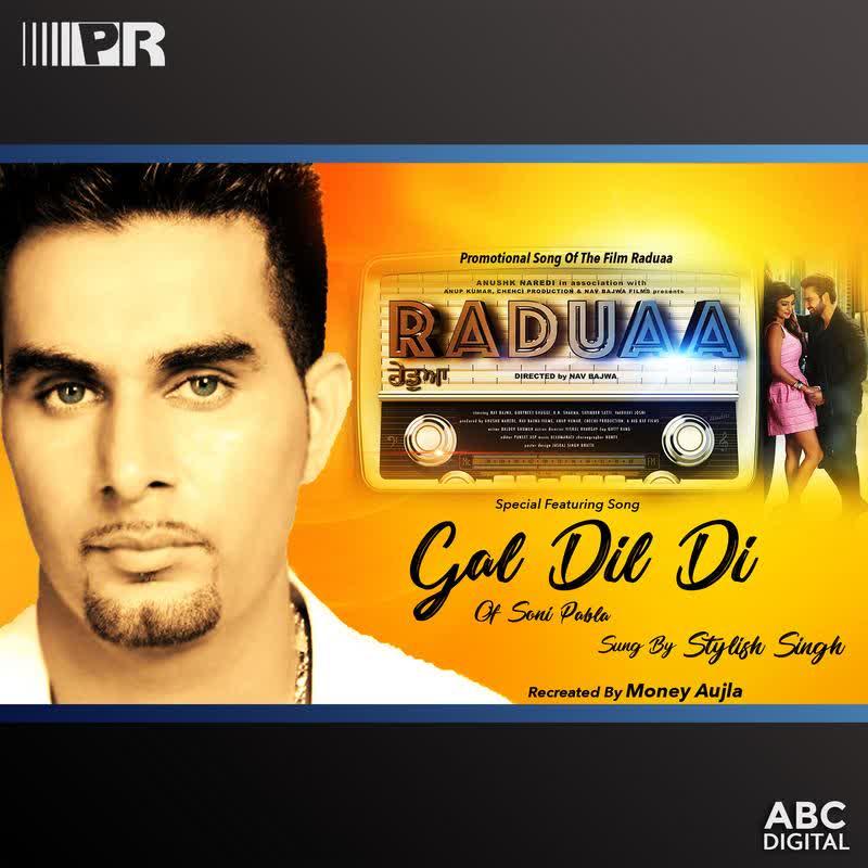 https://cover.djpunjab.org/42479/300x250/Gal_Dil_Di_(Raduaa)_Stylish_Singh.jpg
