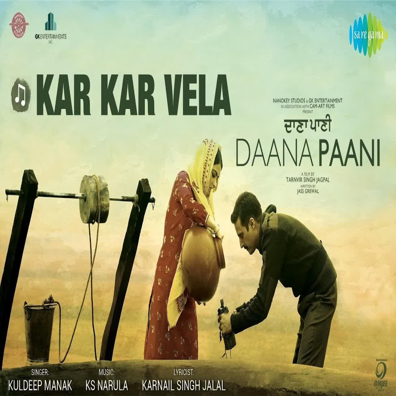 https://cover.djpunjab.org/42487/300x250/Kar_Kar_Vela_Kuldeep_Manak.jpg