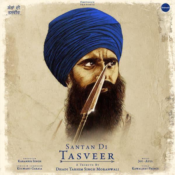 https://cover.djpunjab.org/42627/300x250/Santan_Di_Tasveer_Dhadi_Tarsem_Singh_Moranwali.jpg