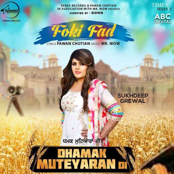 Foki Fad Sukhdeep Grewal