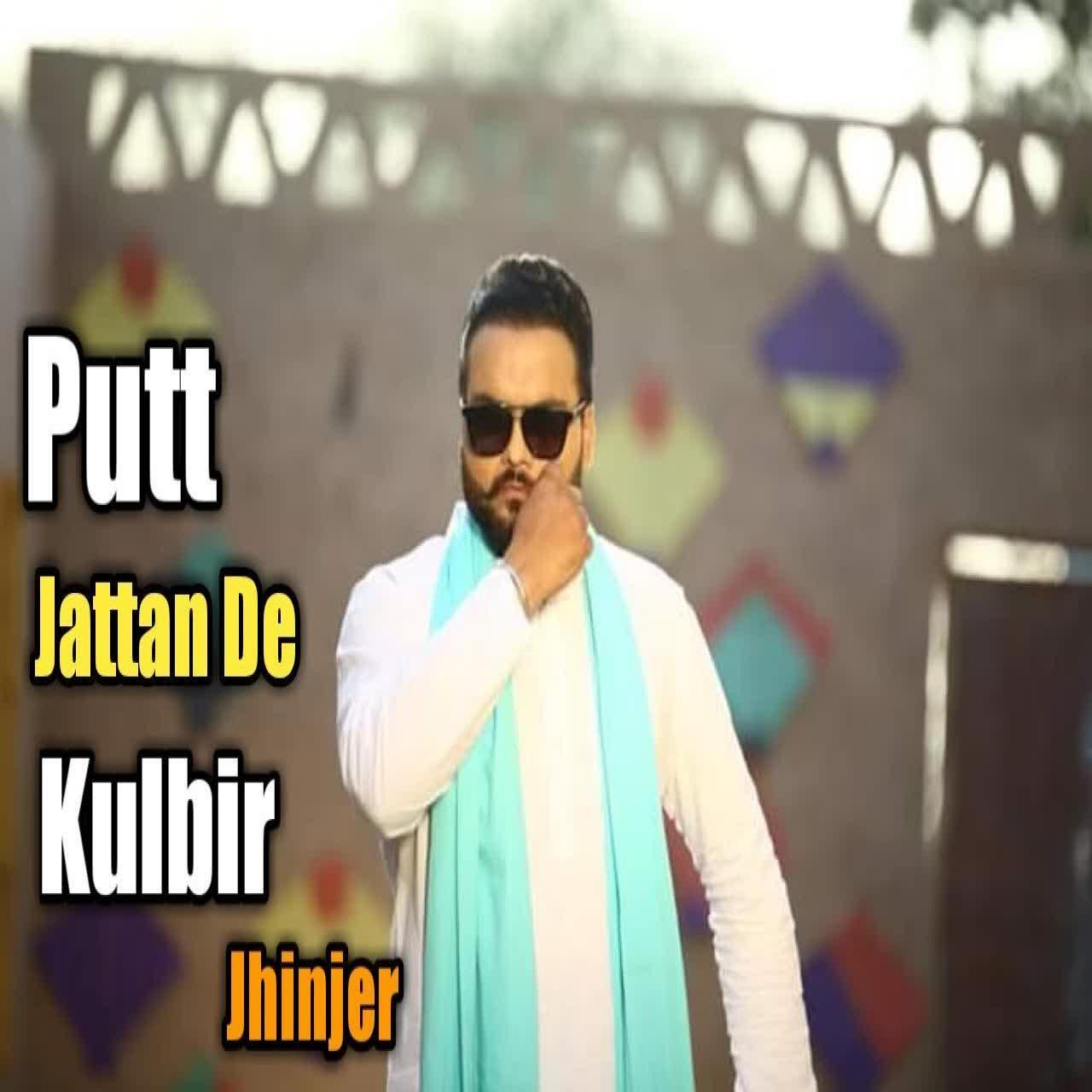 https://cover.djpunjab.org/42679/300x250/Putt_Jattan_De_Kulbir_Jhinjer.jpg