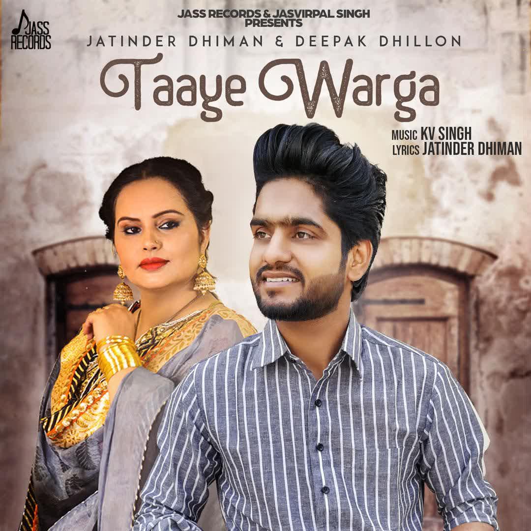 Taaye Warga Jatinder Dhiman
