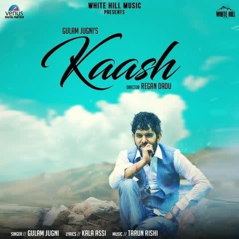 Kaash Gulam Jugni