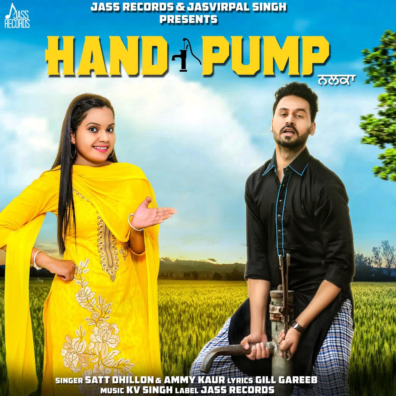 Hand Pump Satt Dhillon