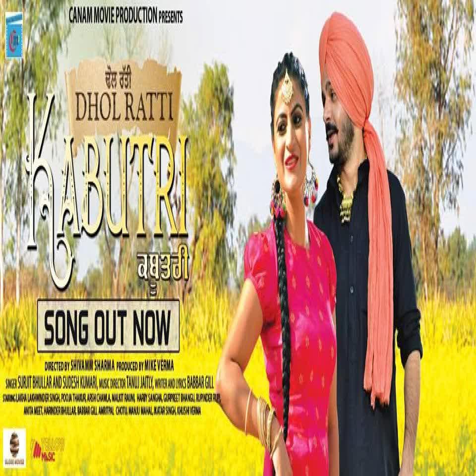 https://cover.djpunjab.org/42830/300x250/Kabutri_Surjit_Bhullar.jpg