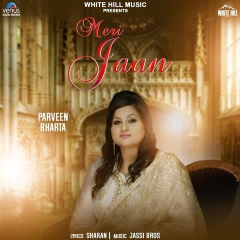 https://cover.djpunjab.org/42853/300x250/Meri_Jaan_Parveen_Bharta.jpg