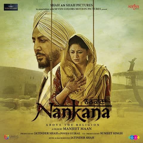 https://cover.djpunjab.org/42858/300x250/Nankana_Gurdas_Maan.jpg