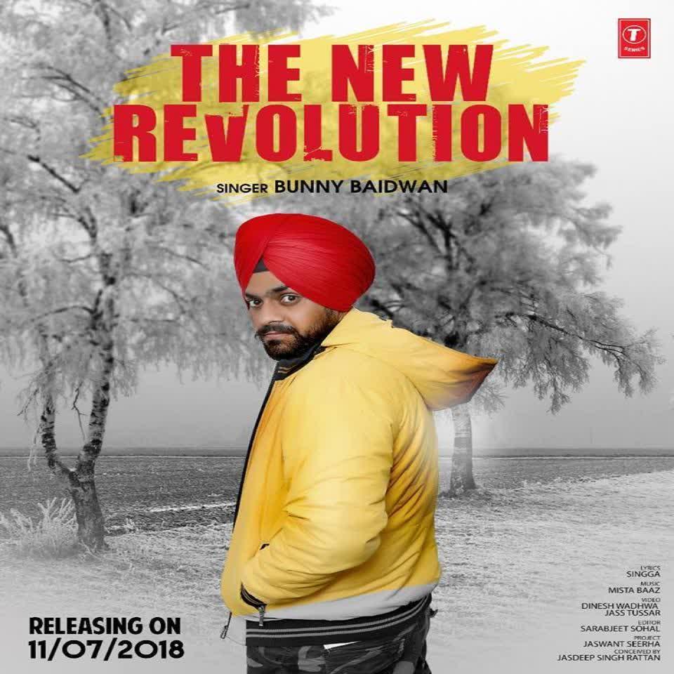 The New Revolution Bunny Baidwan