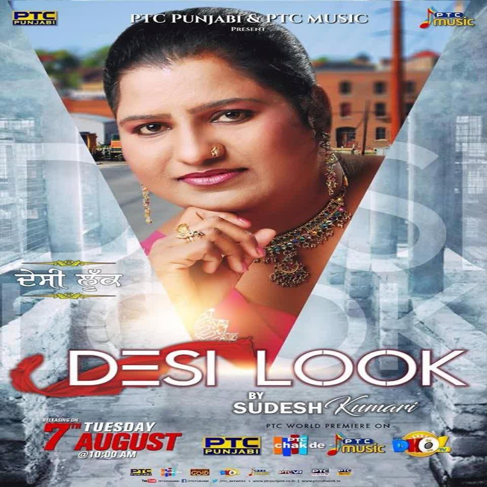 https://cover.djpunjab.org/43127/300x250/Desi_Look_Sudesh_Kumari.jpg