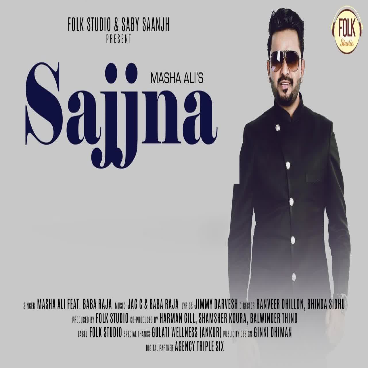 masha ali all songs mp3