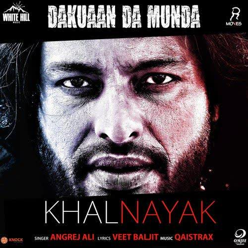 Khalnayak songs lyrics