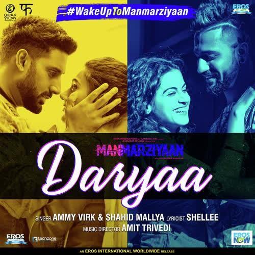 https://cover.djpunjab.org/43161/300x250/Daryaa_(Manmarziyaan)_Ammy_Virk.jpg