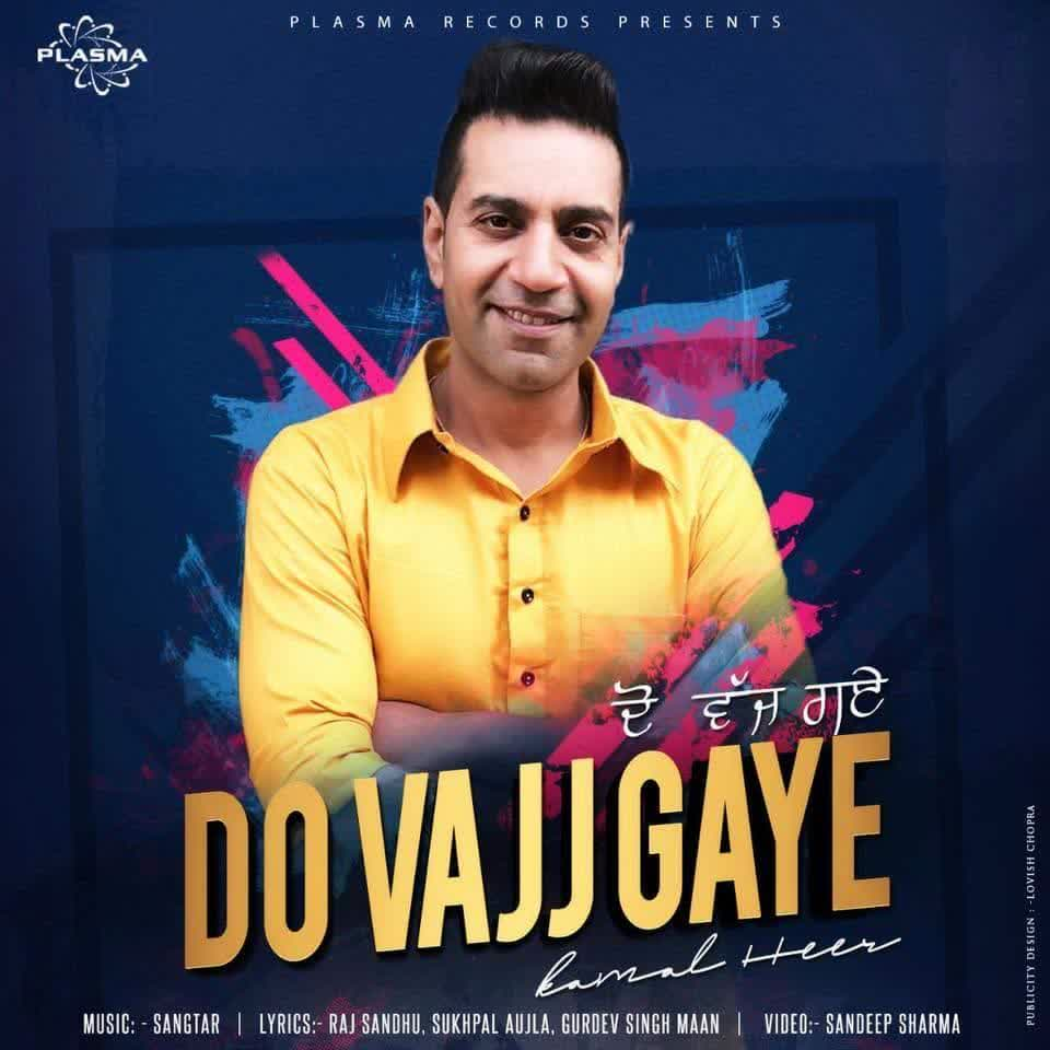Kamal Heer New songs 2019 sung total 9 all song download