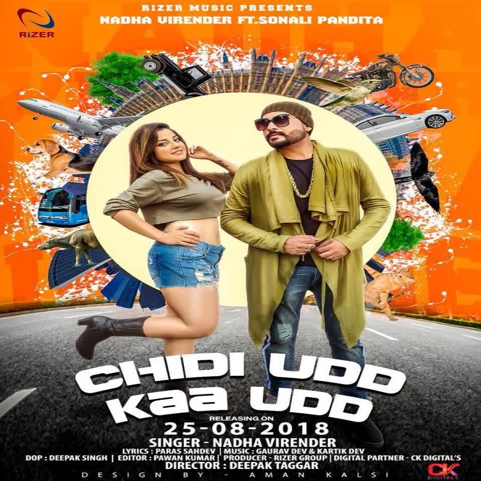 https://cover.djpunjab.org/43310/300x250/Chidi_Udd_Kaa_Udd_Nadha_Virender.jpg