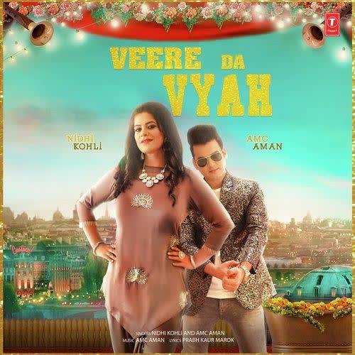 By Photo Congress || New Punjabi Romantic Song 2018 Mp3