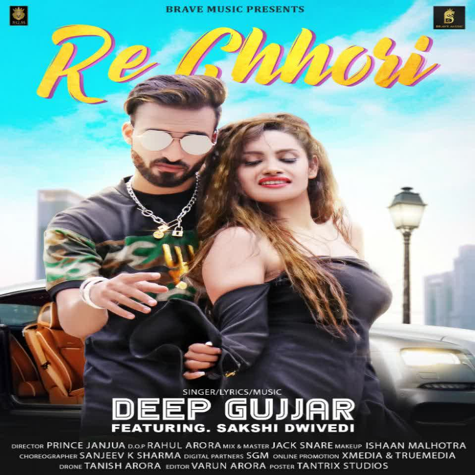 Gujjar Trend Remix Mp3 Song Download