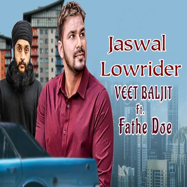 Lowrider Veet Baljit