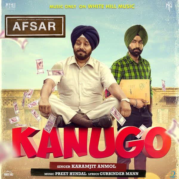 Kanugo (Afsar) Karamjit Anmol