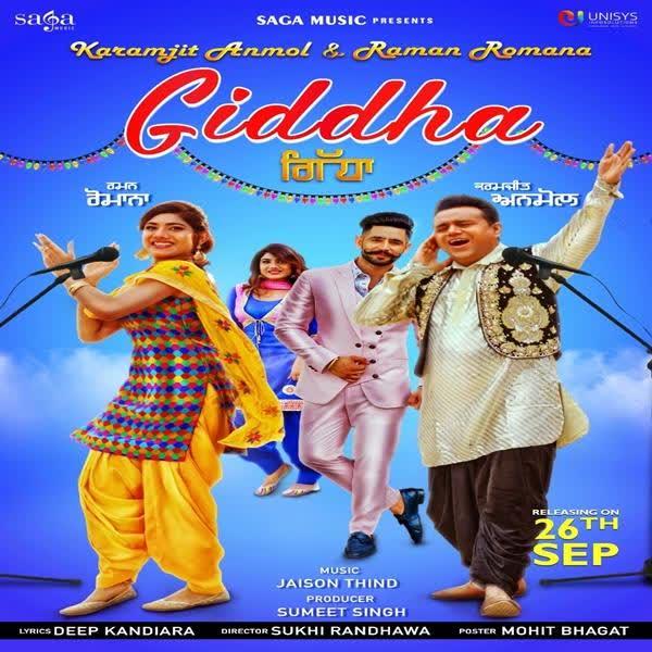 Giddha Karamjit Anmol