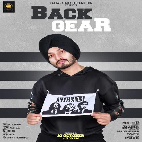 Back Gear Virasat Sandhu