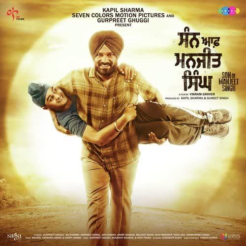 Son Of Manjeet Singh Kapil Sharma