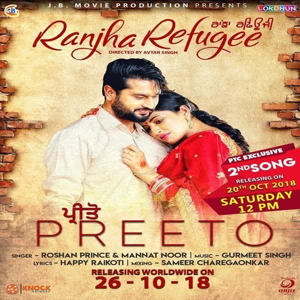 Preeto (Ranjha Refugee) Roshan Prince