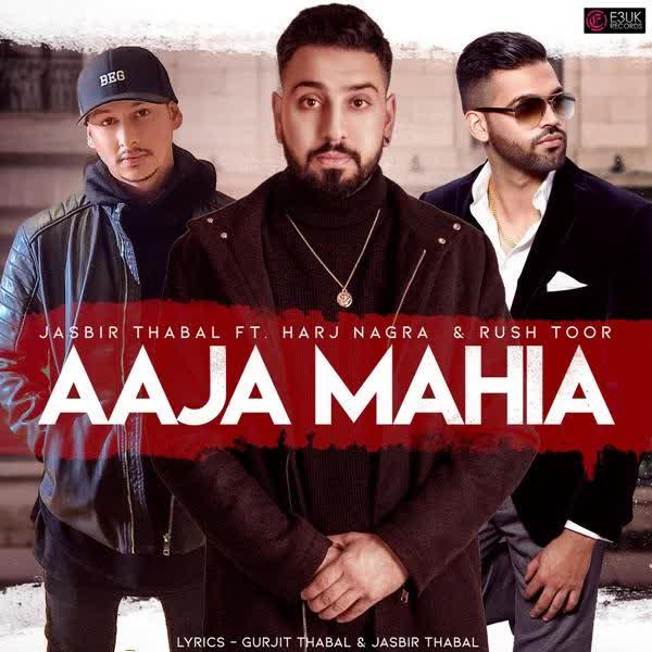 Aaja Mahia Jasbir Thabal