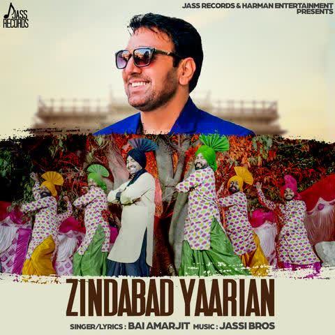 Zindabad Yaarian Bai Amarjit