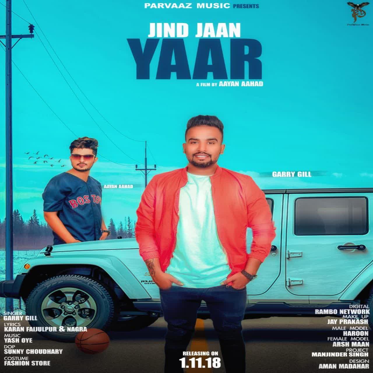 Jind Jaan Yaar Garry Gill