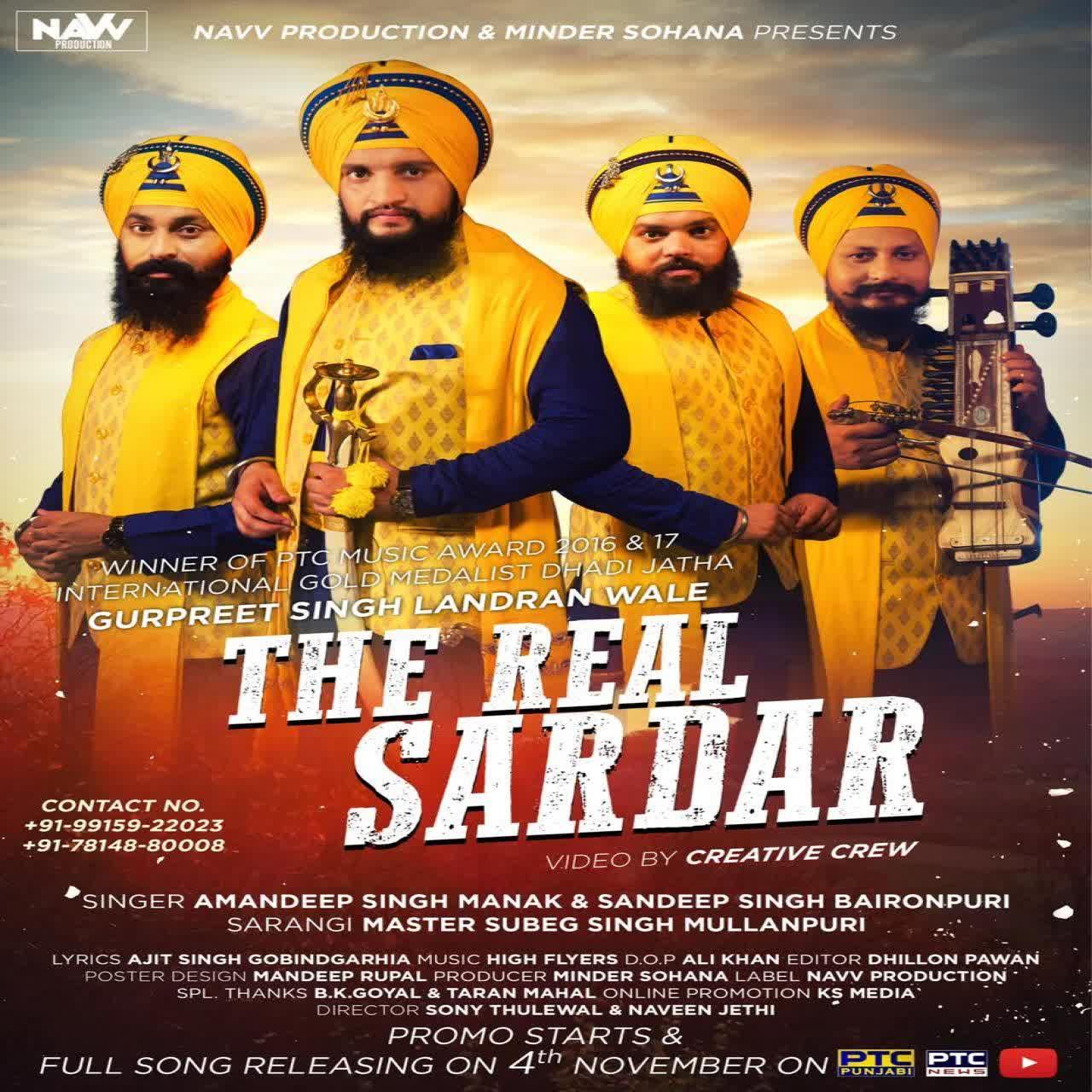 The Real Sardar Gurpreet Singh Landran Wale