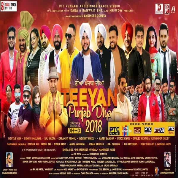 Teeyan Punjab Diyan Mr Wow
