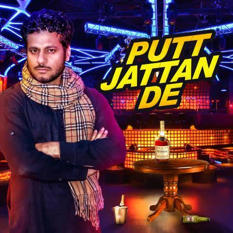 Putt Jattan De Surjit Khan