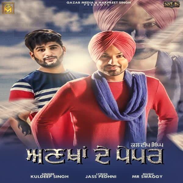 Ankha De Paper Kuldeep Singh