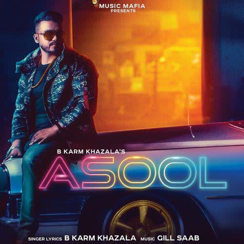 Asool B Karm Khazala